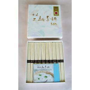 三輪の誉 50gX10束 化粧箱入(商品記号:HI-10)|miwaminami-store