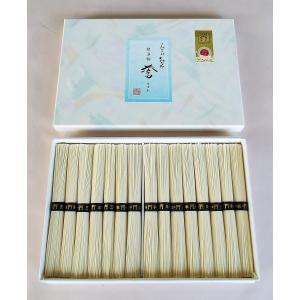 三輪の誉 50gX15束 化粧箱入(商品記号:HI-15)|miwaminami-store