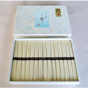 三輪の誉 50gX30束 化粧箱入(商品記号:HI-30-1)|miwaminami-store