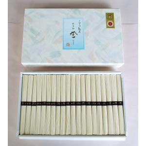 三輪の誉 50gX41束 化粧箱入(商品記号:HI-40)|miwaminami-store