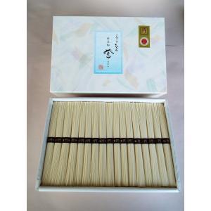 三輪の誉 50gX52束 化粧箱入(商品記号:HI-50)|miwaminami-store