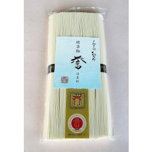 三輪の誉 50gX5束 袋入(商品記号:HM-05)|miwaminami-store