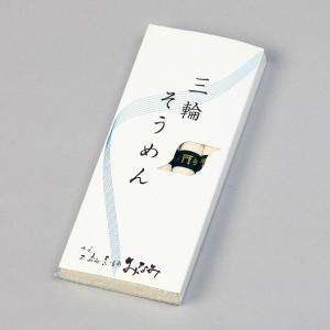 三輪の誉 50gX5束 羊羹包(商品記号:HM-5)|miwaminami-store