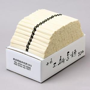 三輪の誉 50gX100束 家庭用ダンボール(商品記号:HPI-90)|miwaminami-store