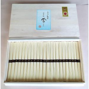 三輪の誉 50gX23束 木箱入(商品記号:HWI-30)|miwaminami-store