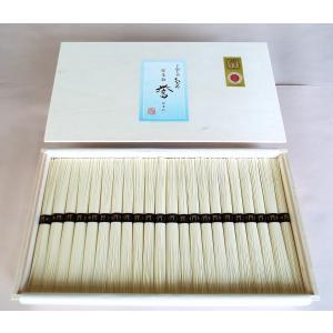 三輪の誉 50gX45束 木箱入(商品記号:HWI-50)|miwaminami-store