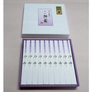 三輪の神舞 50gX10本化粧箱入(商品記号KB−20)|miwaminami-store