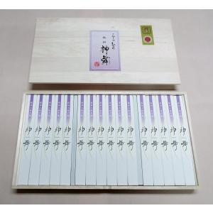 そうめん 木箱 神舞 かみまい 50g×32本 極細 三輪素麺みなみ 素麺 手延 送料無料|miwaminami-store