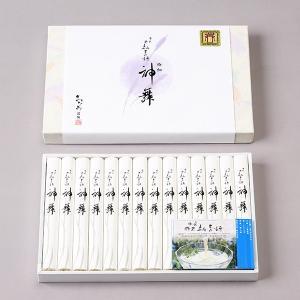 三輪の神舞 60gX14本化粧箱入(商品記号:KI-25)|miwaminami-store