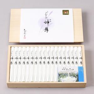 三輪の神舞 60gX37本 木箱入(商品記号:KWI-70)|miwaminami-store