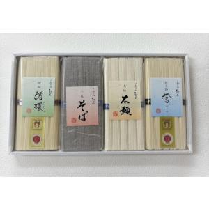 みなみの味くらべ四点セット(緒環・誉・太麺・そば各5束入り)(商品記号:MAI4-30)|miwaminami-store