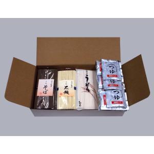 麺道楽(太麺・うどん・そば単品各3ケ・麺つゆ12袋の詰め合わせ)(商品記号:MDI-50)|miwaminami-store