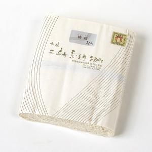 そうめん 緒環 おだまき 50g×20束 1kg 細物 三輪素麺みなみ 素麺 セロハン包み|miwaminami-store