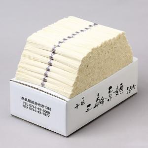 そうめん 緒環 50g×100束 5kg 細物 三輪素麺みなみ 大容量 段ボール 送料無料|miwaminami-store