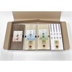 みなみの彩セット(そうめん3種と手延べそば各1セット)(商品記号:RI-25)|miwaminami-store