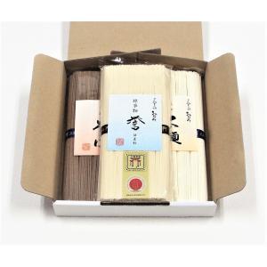 お楽し味セットB(麺各3種)(商品記号:TA-14)|miwaminami-store