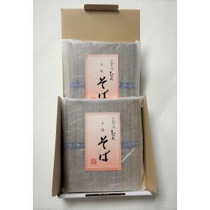 そば 手延そば 9束x2袋 蕎麦 三輪素麺みなみ 家庭用 ギフト 段ボール箱|miwaminami-store