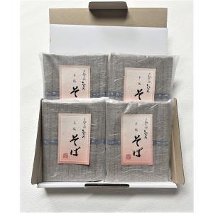 そば 手延そば 9束x4袋 蕎麦 三輪素麺みなみ 家庭用 ギフト 段ボール箱|miwaminami-store