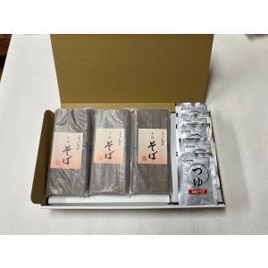 そば 手延そば 5束x3袋・めんつゆ 5個 セット 蕎麦 家庭用 ギフト 段ボール箱|miwaminami-store