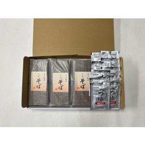 そば 手延そば 5束x6袋 めんつゆ 10個 セット 蕎麦 家庭用 ギフト 段ボール箱|miwaminami-store