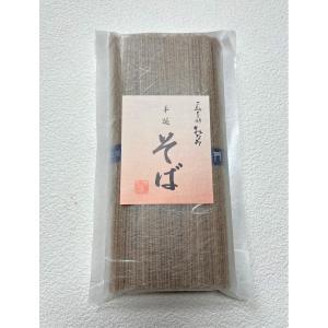 そば 手延そば 5束 蕎麦 乾麺 三輪素麺みなみ 家庭用 お試し 袋入り|miwaminami-store