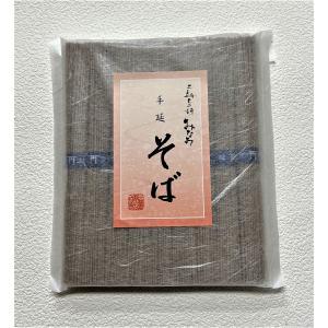そば 手延そば 9束 蕎麦 三輪素麺みなみ 家庭用 お試し袋入り|miwaminami-store