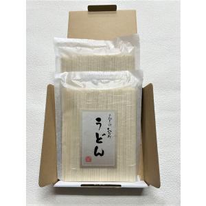 うどん 手延うどん 500g×2袋 三輪素麺みなみ 乾麺 家庭用 段ボール箱入り|miwaminami-store