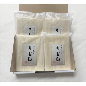 うどん 手延うどん 500gx4袋 大容量 お徳用 家庭用 段ボール箱|miwaminami-store