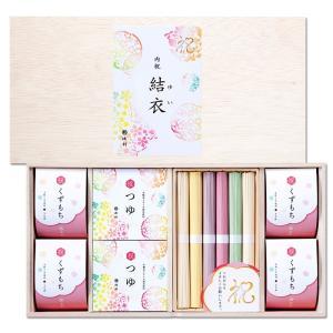 名入れギフト 祝い彩りうどん50g×10束 つゆ・葛餅付き 出産之内祝 ギフト 内祝い 池利 miwasoumenikeri
