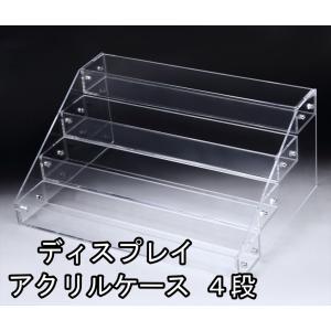 アクリル ケース 4段 透明 ディスプレイ 展示 スタンド 雛壇 コレクション 小物 フィギュア 化粧品の写真