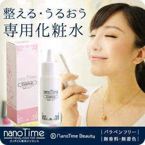 クーポン利用で200円オフ! ハンディミスト ナノタイム専用 エッセンス 化粧水 50ml ハンディミスト nanoTime (T1) nanotimeBeauty mix-max