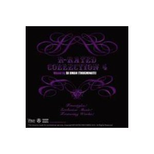 【MixCD】【洋楽】ヒップホップR-Rated Collection 4 / DJ 8MAN (T...