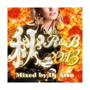 【MixCD】【洋楽】オトナの秋、恋の秋…素敵なR&B!!秋に聴きたいR&B 2013 / DJ Atsu[M便 2/12]|mixcd24