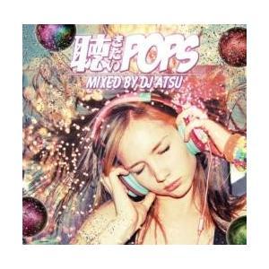 洋楽・テイラー・スウィフト【MixCD】聴きたいPops / DJ Atsu[M便 1/12]【MixCD24】|mixcd24