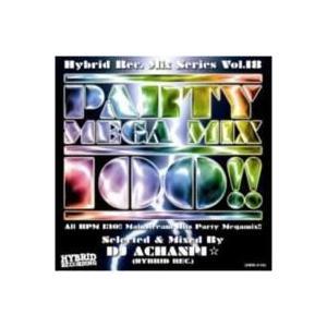 【MixCD】【洋楽】Hybrid Rec. Mix Series Vol.18 -Party Me...