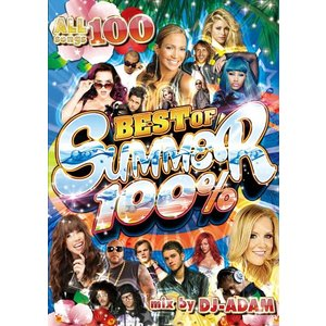 洋楽・ニッキーミナージュ・リアーナ【DVD】Best Of Summer 100% / DJ Adam[M便 6/12]【MixCD24】|mixcd24