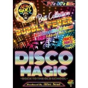 ディスコ 名曲 PV集 バブリー 懐かしの曲 洋楽DVD MixDVD Bubbly Fever Disco Magic / Afro Soul[M便 6/12]|mixcd24