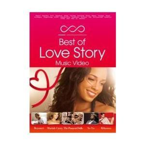 洋楽・ラブソング特集【DVD・MIX DVD】Best Of Love Story MV / V.A[M便 6/12] mixcd24