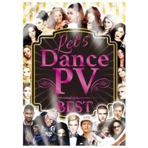 MV・LMFAO・クリスブラウン【洋楽DVD・MixDVD】Let's Dance PV Best / V.A[M便 6/12]|mixcd24