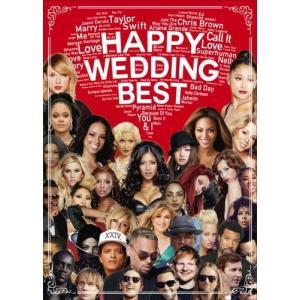 【洋楽DVD・MixDVD】Happy Wedding Best / V.A[M便 6/12]|mixcd24
