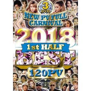 【洋楽DVD・MixDVD】New PV Full Carnival -2018 1st Half Best- / V.A[M便 6/12] mixcd24