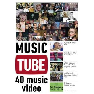 【洋楽DVD・MixDVD】Music Tube / V.A [M便 6/12] mixcd24