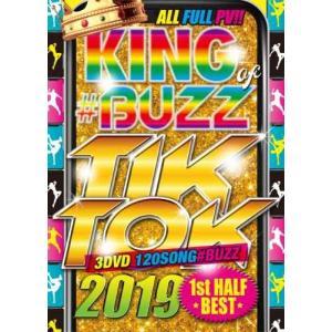 【洋楽DVD・MixDVD】King Of #Buzz Tik Tok 2019 1st Half Best / V.A[M便 6/12]|mixcd24