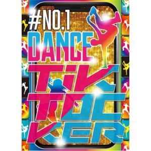 Tiktok ティックトック ダンス PV マーティンタンゲバーグ ベイビーアリエル【洋楽DVD・MixDVD】#No.1 Dance Tik Tocker / V.A[M便 6/12]|mixcd24