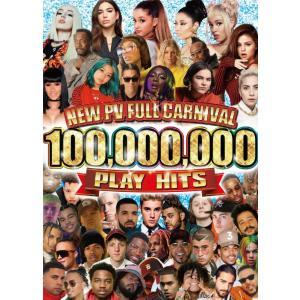 フルムービー 再生数 1億回 PV集 ジャスティンビーバー ドジャキャット 洋楽DVD MixDVD New PV Full Carnival -100,000,000 Play Hits- / V.A[M便 6/12] mixcd24