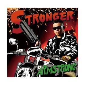 【MixCD】【洋楽】史上最強豪腕男Arm Strong!!!Stronger / Arm Stro...