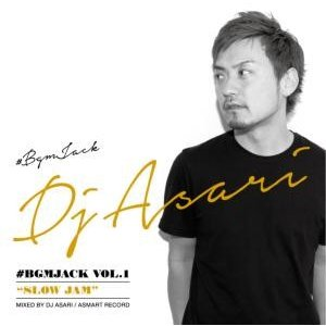 スロウジャム・メロウ・リアーナ【洋楽 MixCD・MIX CD】#Bgm Jack Vol.1 -Slow Jam- / DJ Asari[M便 2/12]|mixcd24
