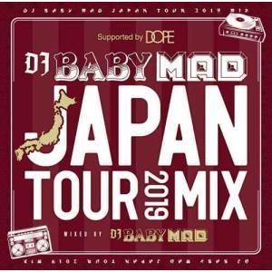 DJ Baby Mad ウエストコースト 2019 ウエッサイ トリーレーンズ カーディB【洋楽CD・MixCD】Japan Tour 2019 Mix / DJ Baby Mad[M便 1/12]|mixcd24