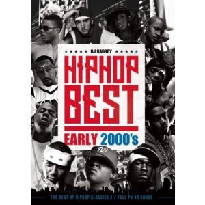 ヒップホップ MV PV クラシックス 2000年代 初期【洋楽DVD・MixDVD】HipHop Best Early 2000's -The Best Of HipHop Classics 2- / DJ Bad Boy[M便 6/12]