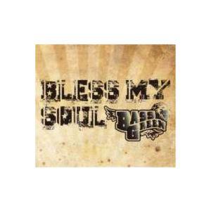 【MixCD】【洋楽】レゲエ・ジャマイカン・ソウル・R&BBless My Soul / Bass ...